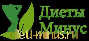 Логотип Диеты минус